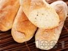 Рецепта Багети по селски с ръжено и пшеничено брашно в хлебопекарна (домашна машина за хляб)